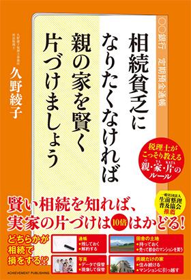 book002_image